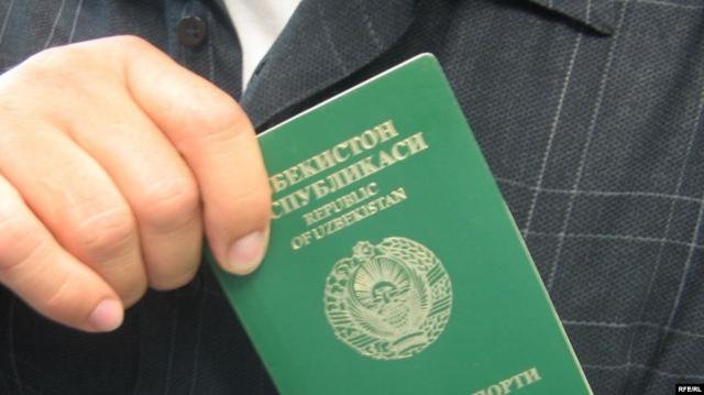В Узбекистане упрощен порядок получения гражданства этой страны