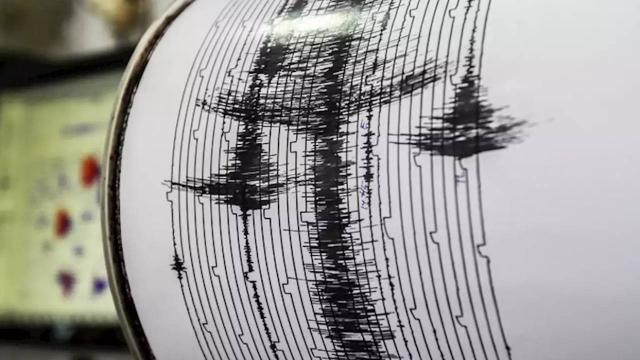В Талдыкоргане зафиксировали землетрясение