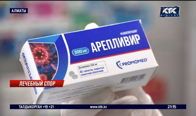 Таблетки от коронавируса появились в Казахстане