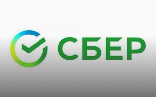 Сбербанк официально представил новый логотип