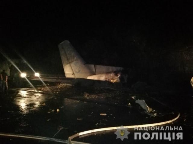 Стали известны подробности крушения Ан-26 под Харьковом