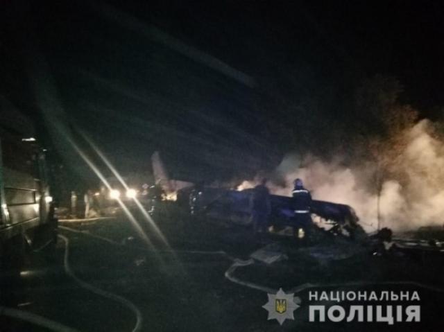 Самолет разбился в Украине, погибли 25 человек