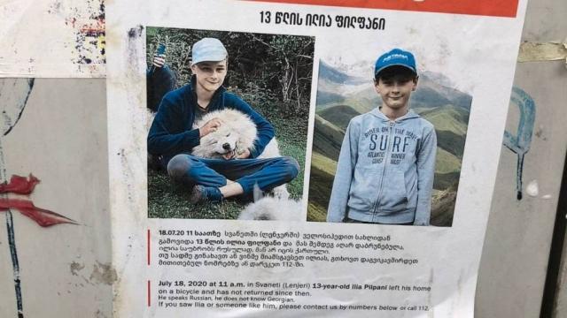 13-летний казахстанец объявлен в международный розыск