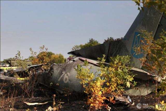 Выживший при крушении Ан-26 на Украине рассказал о спасении