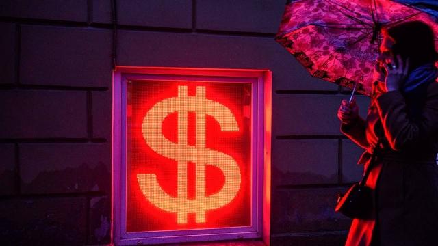 Названы три фактора скорого падения доллара
