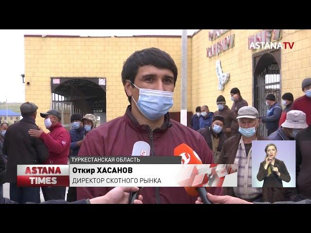 Мясо подорожает в Казахстане: закрылся самый крупный скотный рынок