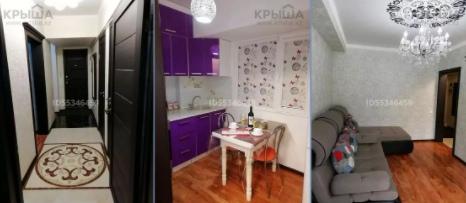 Какие квартиры за 20 млн можно купить в Алматы