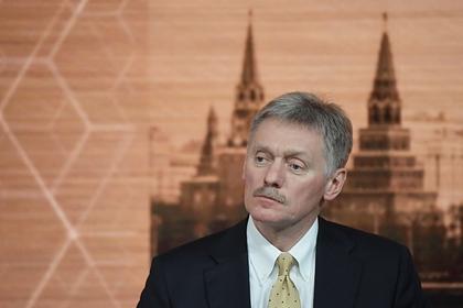 Кремль назвал условие для ввода российских миротворцев в Карабах