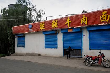 Экономике Азии пообещали обвал