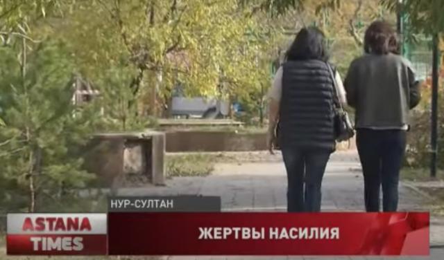 Алматинку изнасиловал и пытался убить знакомый из интернета, - жертва прервала молчание