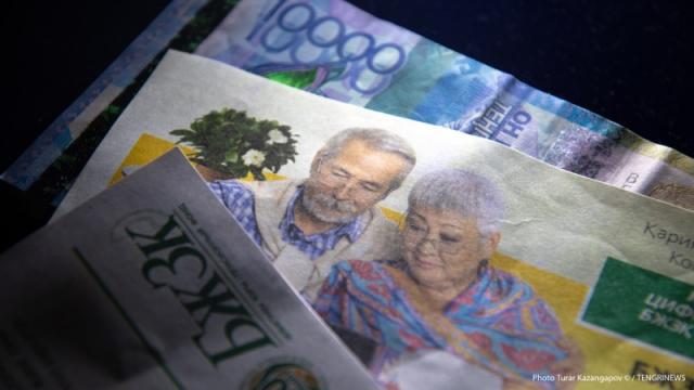 Снизить пенсионный возраст предложили в Казахстане