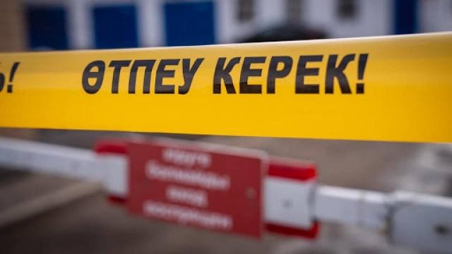 Еще два райцентра в СКО закрыли на карантин, прекращено автосообщение