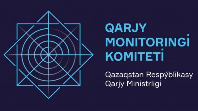 В Казахстане возбуждено рекордное количество уголовных дел по созданию ОПГ