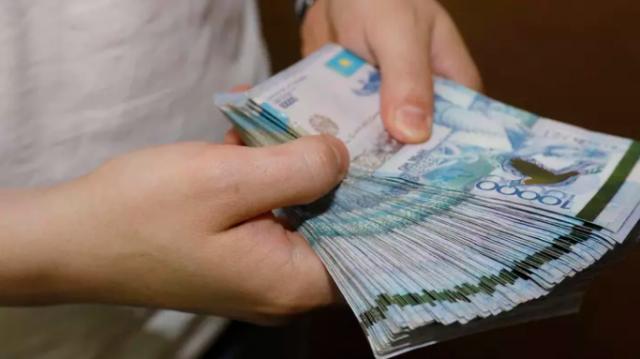 Какую зарплату чаще всего получают казахстанцы