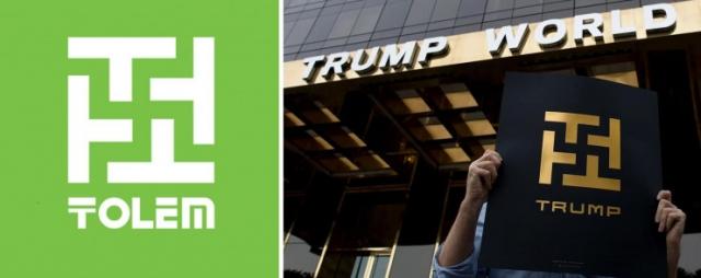 """""""Украденный"""" у Трампа логотип могут заменить в Шымкенте"""