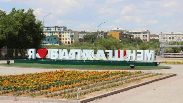 Еще в одном казахстанском городе ужесточают карантин