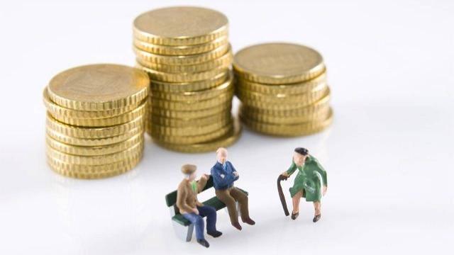 Пенсионную систему в Казахстане хотят модернизировать