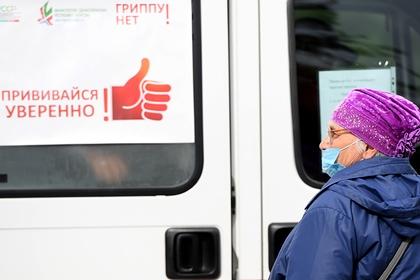 Обнаружено неожиданное последствие прививки от гриппа