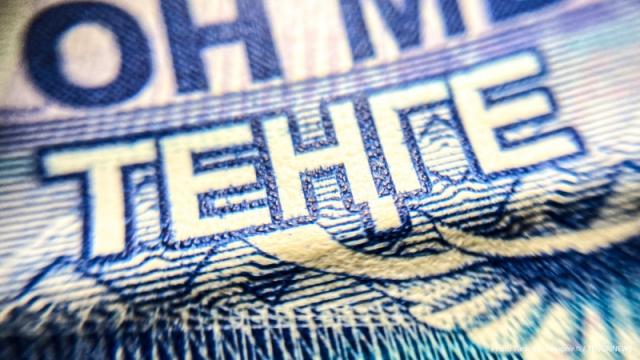Скольких казахстанцев зовут Тенге?