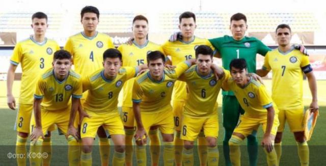 "Казахстанская ""молодежка"" проиграла в последнем матче отбора на Евро"