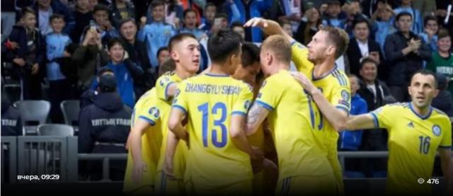 Казахстан сыграет с Молдовой за право остаться в дивизионе Лиги нации