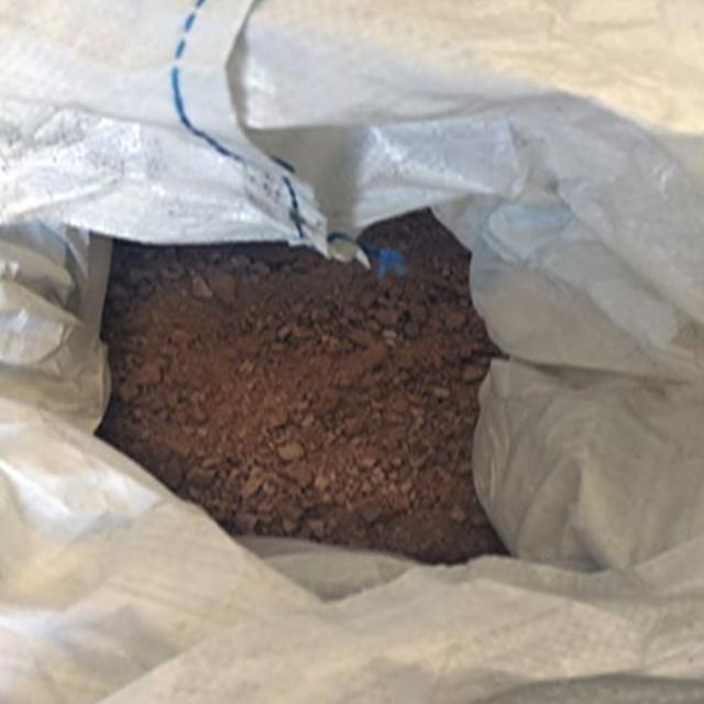 Золотосодержащую руду на полмиллиарда тенге пытались вывезти из Казахстана в Россию