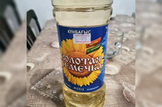 «Цены – космос!»: стоимость масла шокировала астанчан