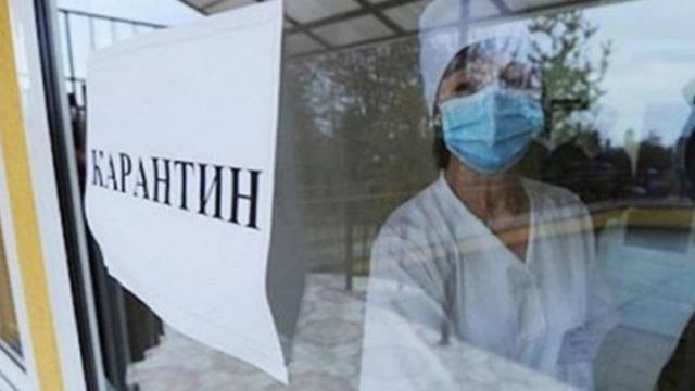 """Акмолинская область вошла в """"красную зону"""""""