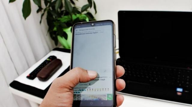 Мобильное приложение для свободного перемещения граждан в условиях COVID-19 появится в ЕАЭС