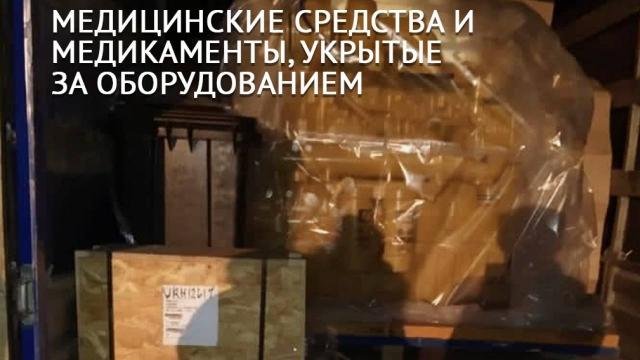 Из Казахстана в Россию пытались вывезти запрещенные грузы на 70 млн тенге