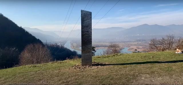 В Румынии нашли еще один таинственный монолит