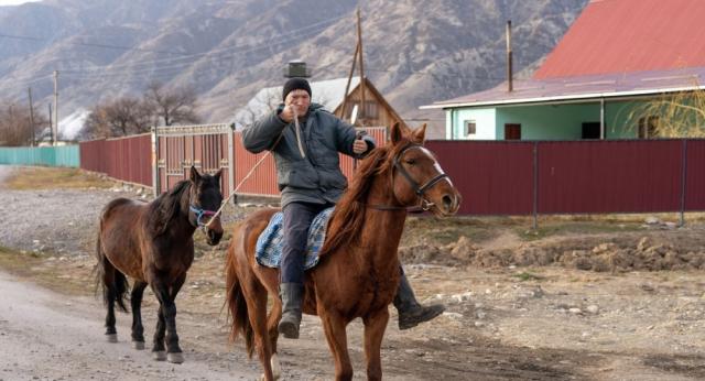 """В Казахстане могут отказаться от термина """"село"""" и оставить только """"аул"""""""