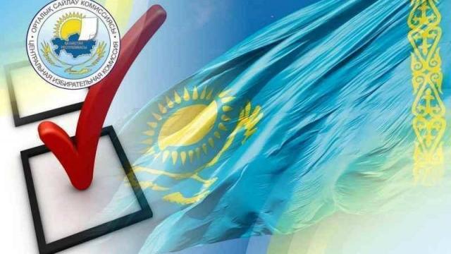 Озвучены окончательные итоги по выборам в Мажилис РК