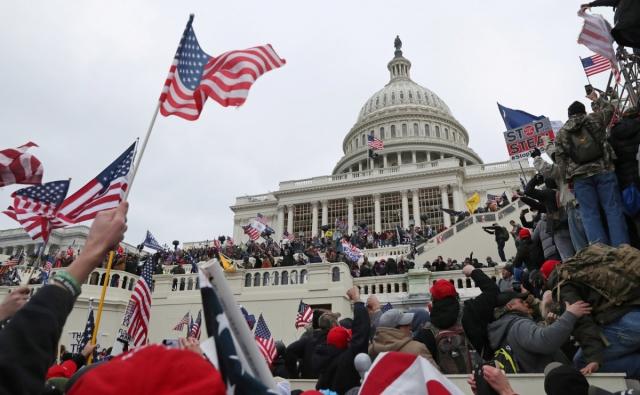 Трамп объявил режим ЧС в Вашингтоне в связи с инаугурацией Байдена