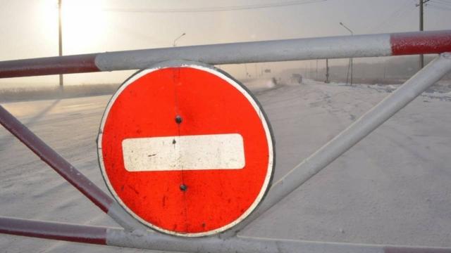 Республиканская трасса закрыта в Алматинской области