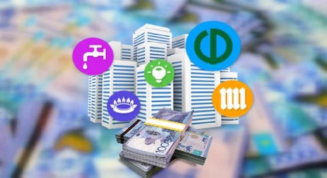 Коммунальные долги почти на 80 миллионов тенге списали в Алматы