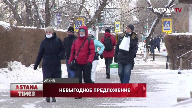 Десятки казахстанцев пострадали от компании по трудоустройству за границей