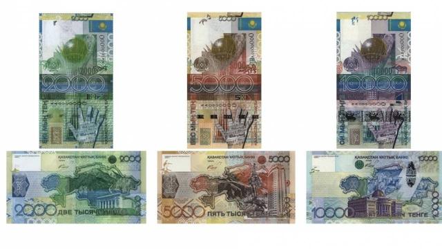Если у вас есть эти банкноты, спешите их обменять