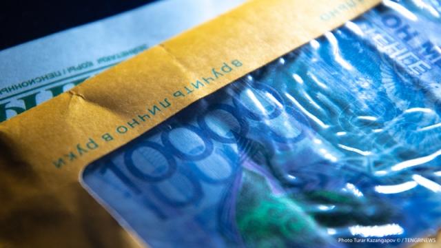 Пенсионный аннуитет стал дешевле в Казахстане