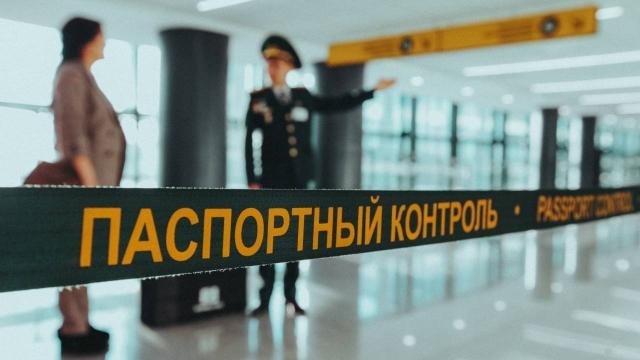 В Казахстане изменили порядок пересечения госграницы