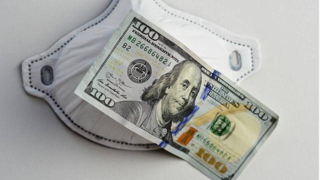 Внешний долг Казахстана составляет 160,9 млрд долларов США