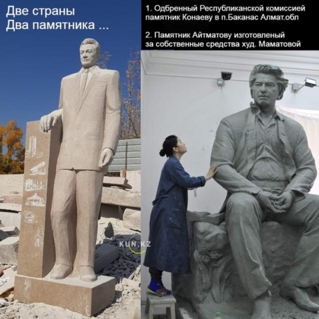 После Айтматова попросили создать Абая. Скульптор из Кыргызстана сделала казахстанцам подарок