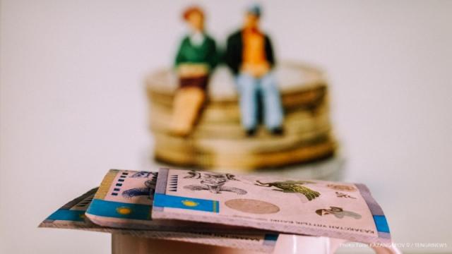 В ЕНПФ назвали самую высокую пенсию в Казахстане