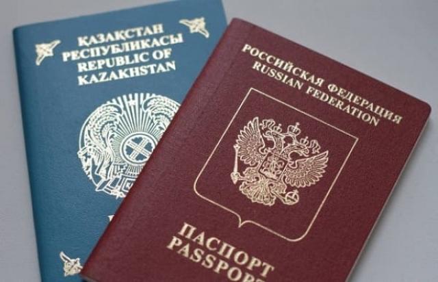 Ответственность за двойное гражданство ужесточат в Казахстане