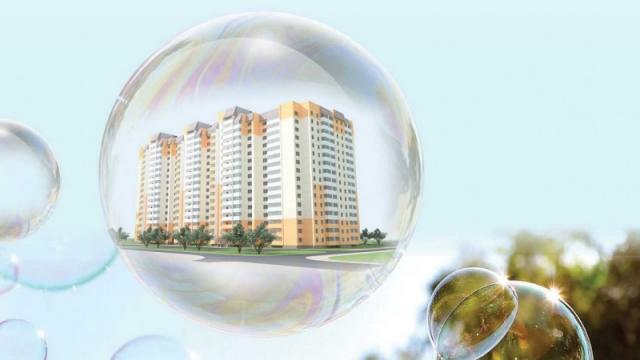 Признаки пузыря на рынке недвижимости Казахстана увидели в Standard and Poor's