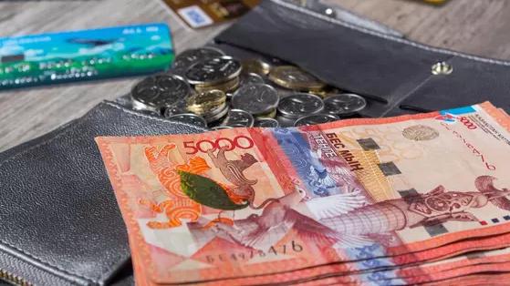 Как забрать пенсионные накопления при переезде из Казахстана в другую страну