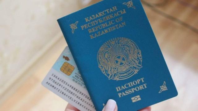 Женщина 15 лет скрывала двойное гражданство в Павлодарской области