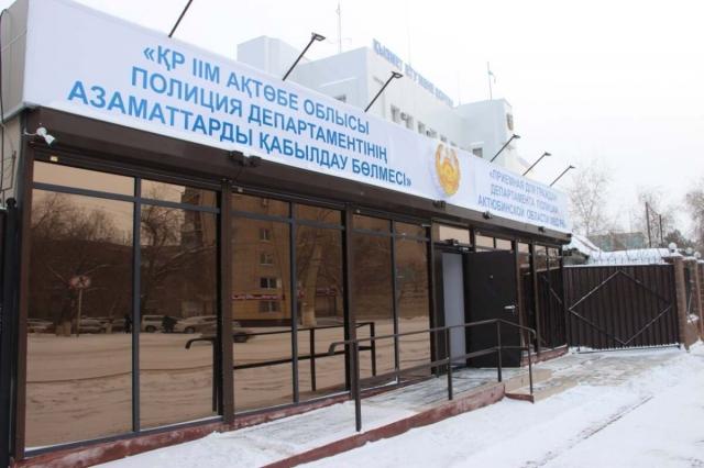"""""""Приемные для граждан"""" начали работу во всех подразделениях ДП Актюбинской области"""