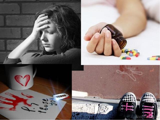 Разговоры о суициде – первый признак того, что человеку плохо. Как распознать суицидальное настроение у подростка