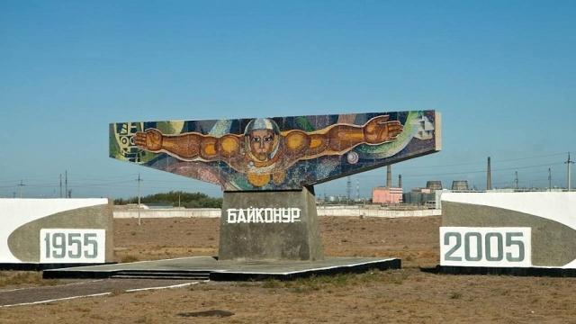 Вооруженные люди пытались проникнуть в Байконыр